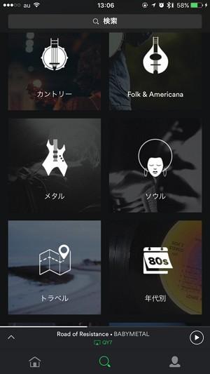 Spotifyレビュー:使い方やアルバムの充実度など。