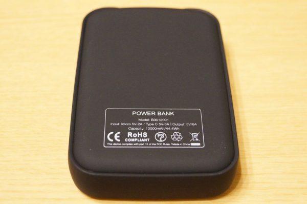 「EC Technology 12000mAh モバイルバッテリー 3ポート」レビューまとめ!