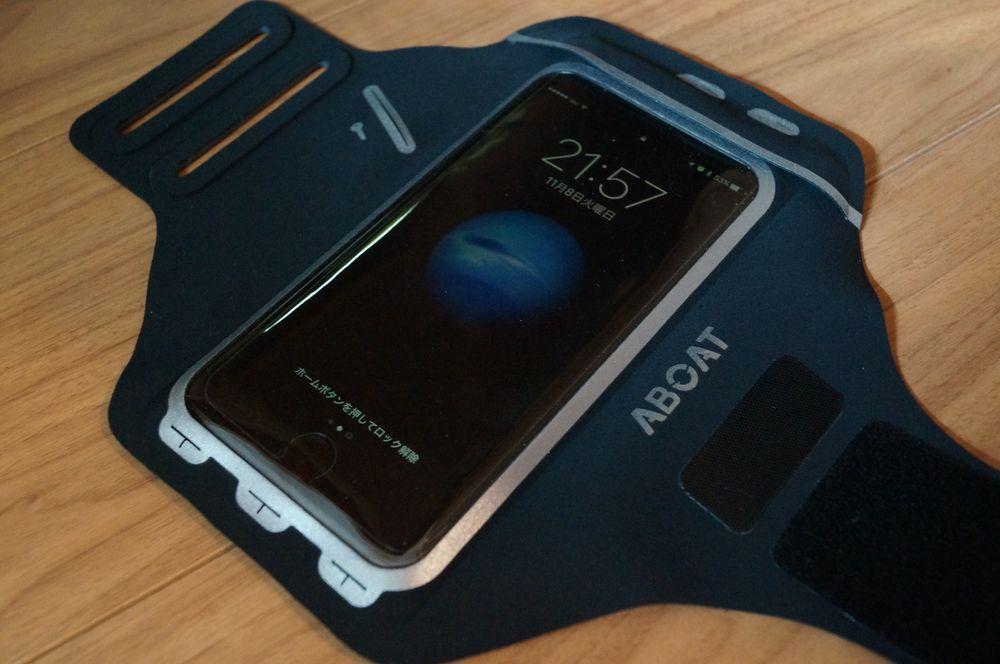 【レビュー】iPhone 7 Plusにも対応!「ABOAT スマートフォン用スポーツアームバンド」は6インチ以下のスマホに対応した安価で軽量なアームバンド!
