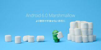 Android 6.0:開発者向けオプションを表示し、スマホの動作を高速化する設定方法&USBデバッグを表示する方法