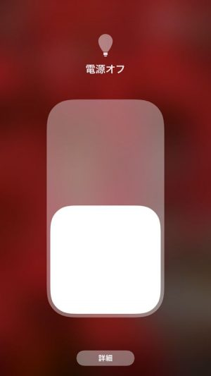 「Koogeek スマートコンセント」の使い方|「ホーム」アプリの設定方法