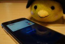 iPhone 7 Apple Payをロック画面から直接起動する設定方法