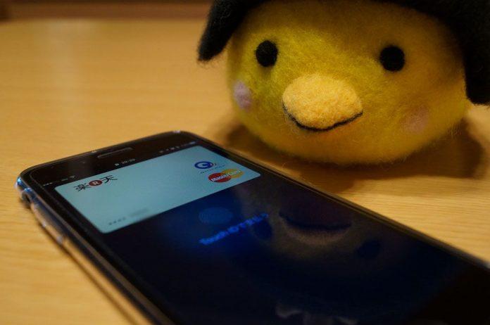 iPhone 7|Apple Payをロック画面から直接起動する設定方法