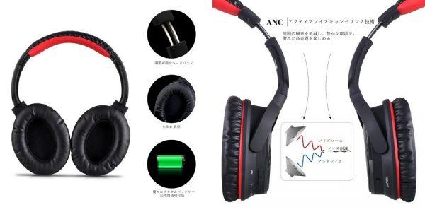 「AUSDOM ワイヤレスヘッドホン ANC7」の特徴/仕様