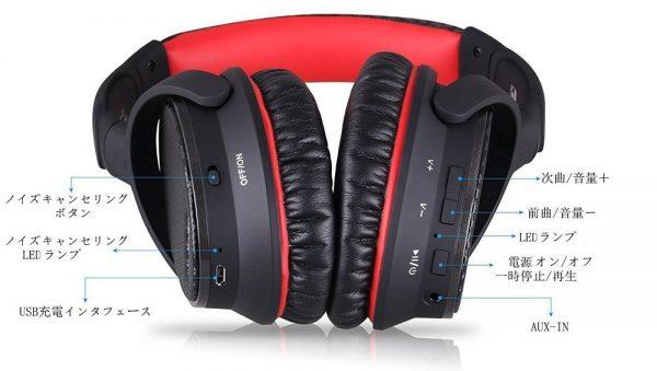 「AUSDOM ワイヤレスヘッドホン ANC7」の使い方/Bluetoothペアリング方法