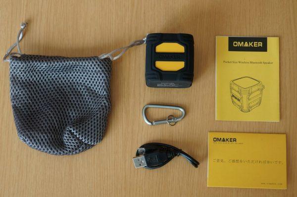 「Omaker Bluetoothスピーカー キューブタイプ W4N」のセット内容