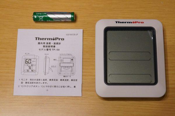 「ThermoPro デジタル温湿度計 TP50」のセット内容
