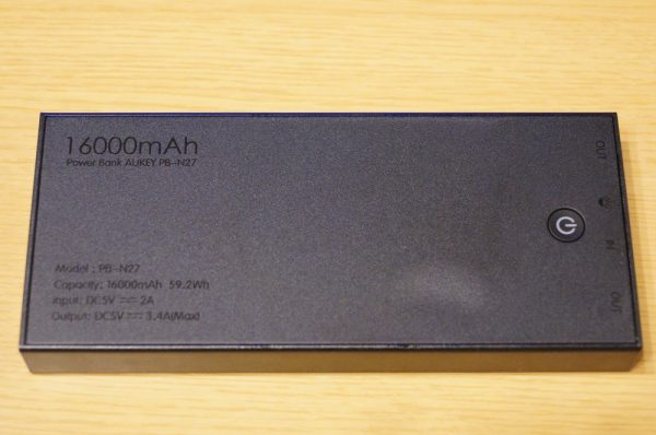 「Aukey モバイルバッテリー 16000mAh PB-N27」レビューまとめ!