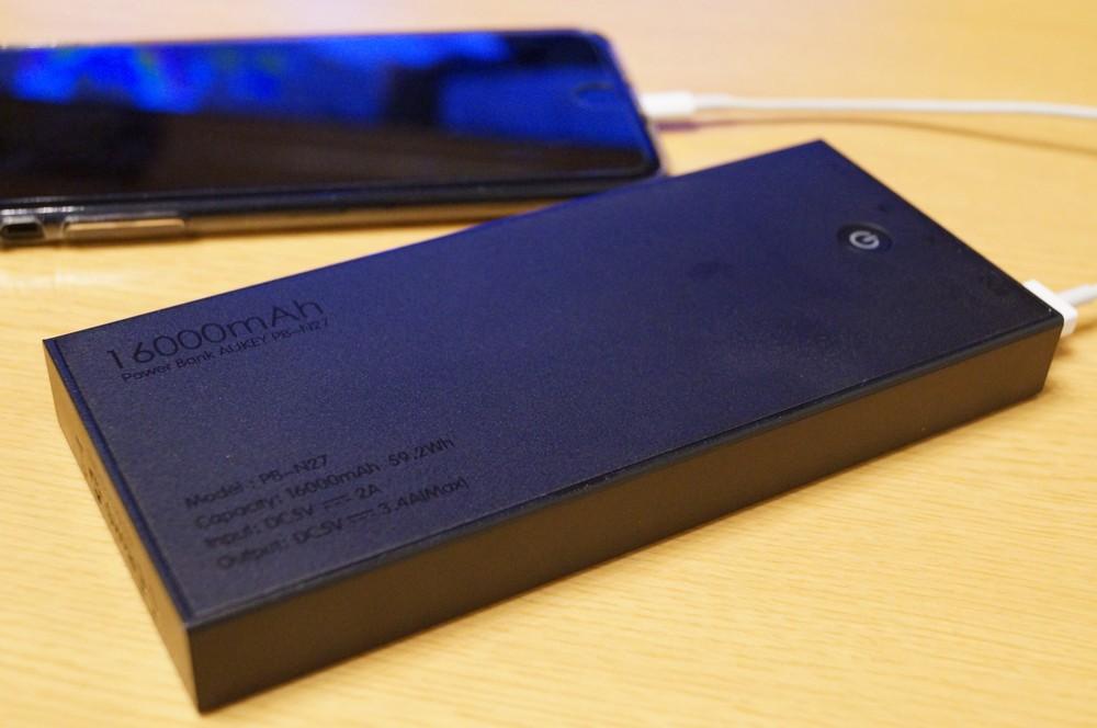 【レビュー】安価で大容量!「Aukey モバイルバッテリー 16000mAh PB-N27」はiPhoneやAndroidスマホで使える汎用性の高いモバイルバッテリー!