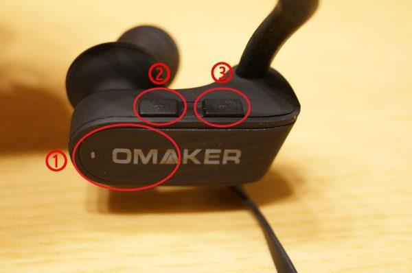 「Omaker Bluetoothイヤホン E10」の使い方/Bluetooth接続方法