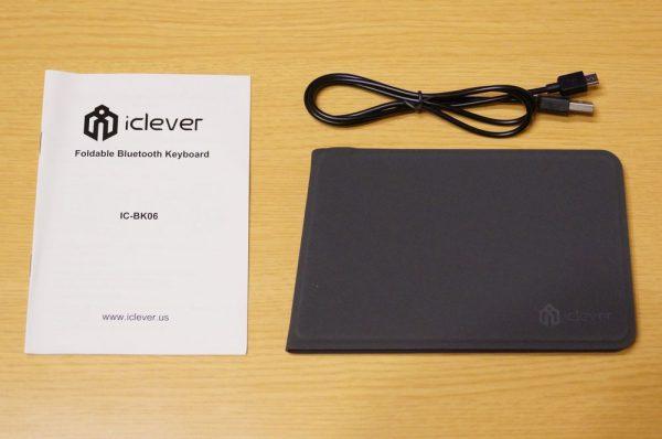「iClever Bluetoothキーボード 折りたたみ式」のセット内容