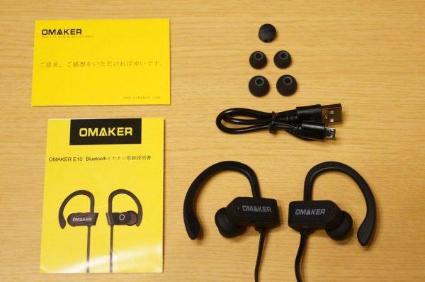 「Omaker Bluetoothイヤホン E10」のセット内容