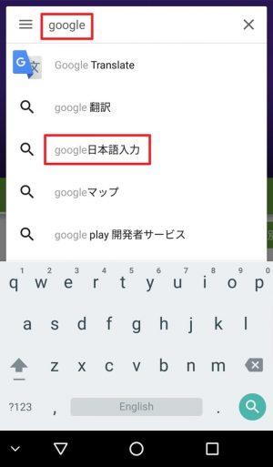 「BLUBOO Dual」の日本語化/初期設定解説