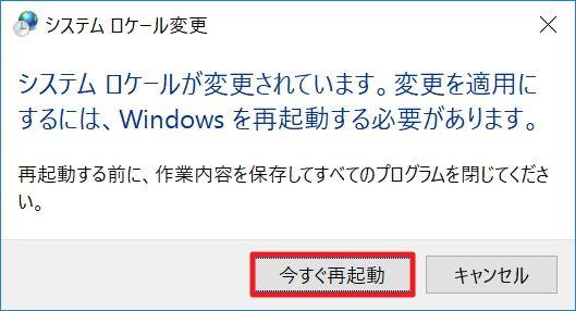 「Cube iWork 1X」の日本語化方法解説