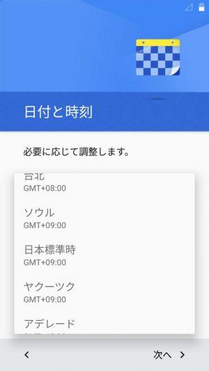 「Cubot Max」の日本語化/初期容量/Antutuスコアなどまとめ!