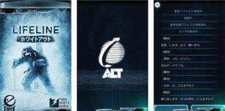 Appleが「今週のApp」としてアドベンチャーゲーム「ホワイトアウト」を無料配信中!