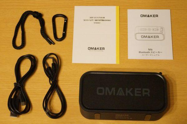 「Omaker M6 Bluetoothスピーカー」のセット内容