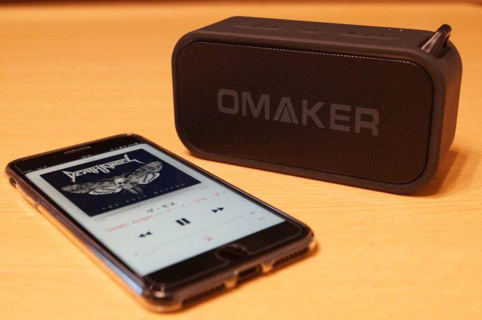 【レビュー】クリアな音が心地よい!「Omaker M6 Bluetoothスピーカー」は防水機能付き&2台ペアリングしてステレオサウンドを楽しむことも可能!