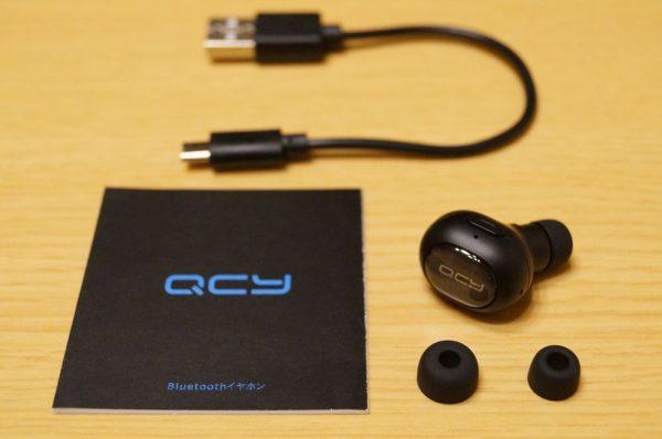 「QCY Bluetooth イヤホン Q26」のセット内容