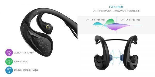 「dodocool Bluetooth イヤホン DA104」の特徴/仕様
