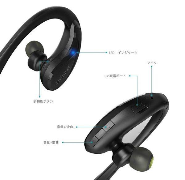 「dodocool Bluetooth イヤホン DA104」の使い方/Bluetoothペアリング方法解説