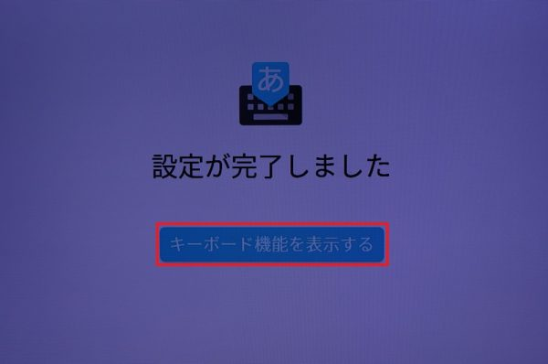 「Beelink GT1 Ultimate」の使い方/初期設定/日本語化解説