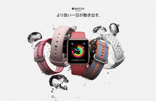 Apple Watchに新しいバンドが多数追加!