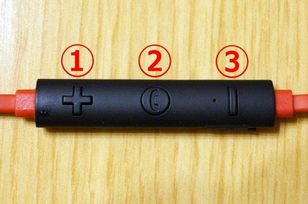 「dodocool Bluetoothスポーツイヤホン DA109」の使い方、Bluetoothペアリング方法