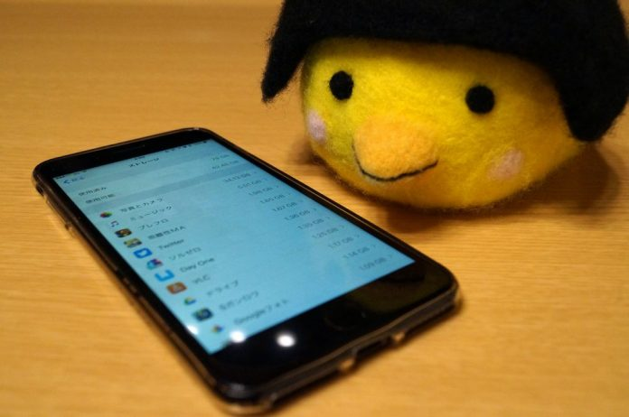 iPhone Tips:「SmartNews」アプリが2.3GBも容量を食ってたのでキャッシュをクリアして空き容量を増やしてみた。