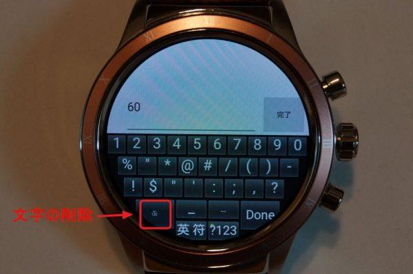 「KKmoon Y3 スマートウォッチフォン」の初期設定/基本的な使い方