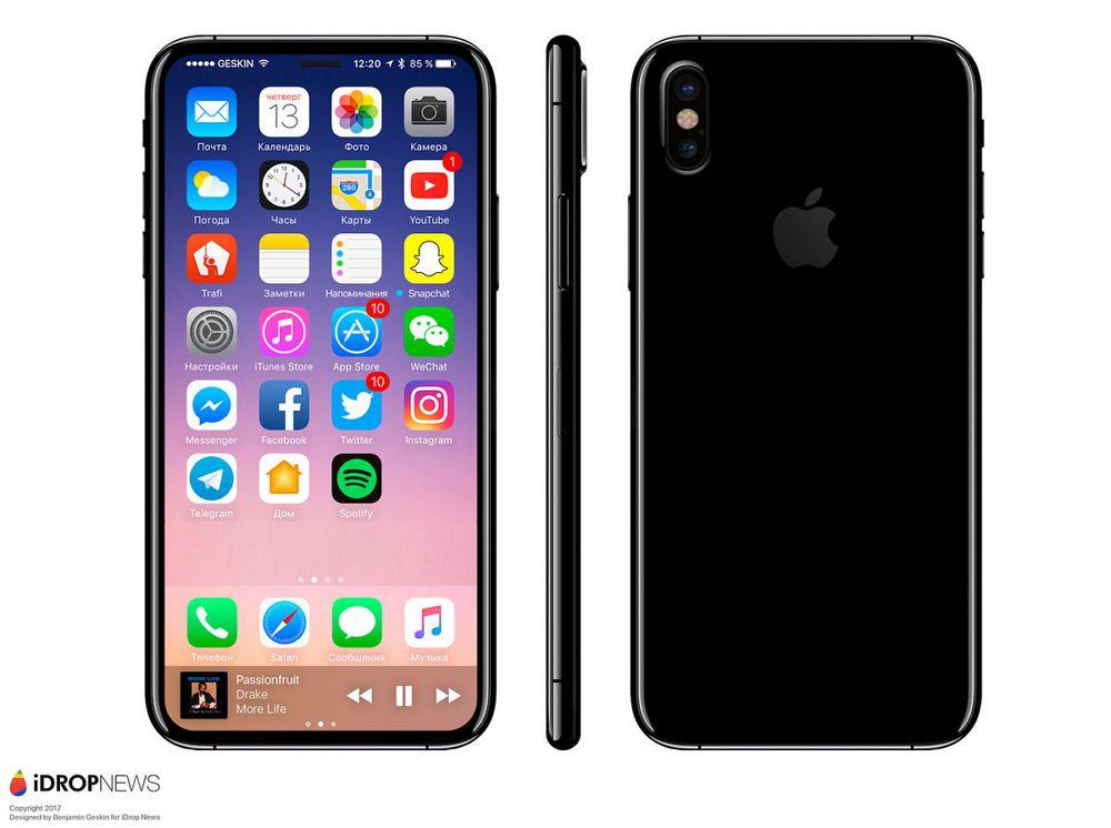 iPhone 7は買うべき?iPhone 8を待つべき? - enjoypclife.net