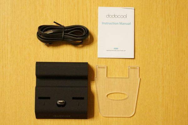 「dodocool MFi認証 Apple Lightning充電クレードル」のセット内容