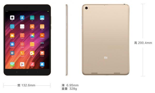 「Xiaomi Mi Pad 3」外観レビュー