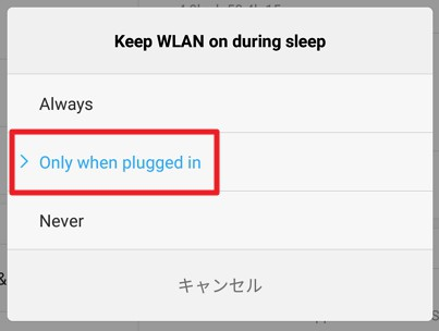 Xiaomi Mi Pad 3:Wi-Fi設定方法