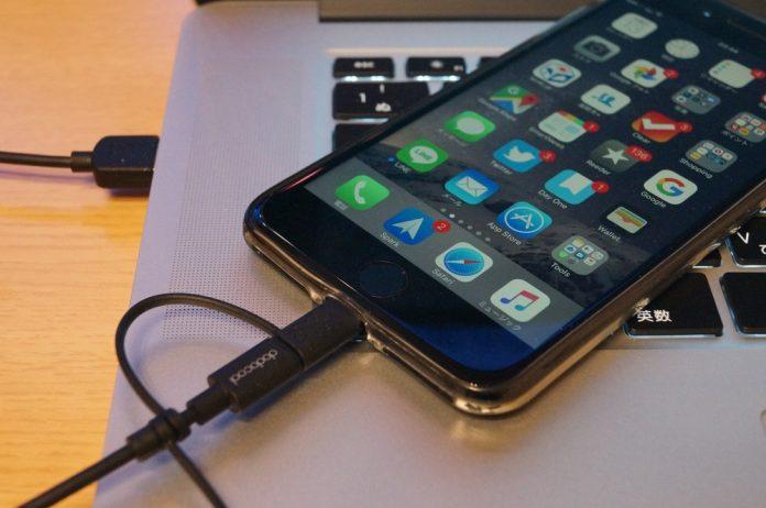 【レビュー】iPhoneユーザーに特におすすめ!「dodocool MFi認定 3in1 Lightning+Type-C+Mirco USB充電ケーブル 1m」があれば充電ケーブルはこれ1本でOK!