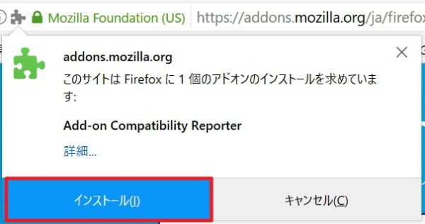 Firefox 54でマルチプロセス高速化技術「Electrolysis」が導入されるもオンにならずに遅い場合の対処方法