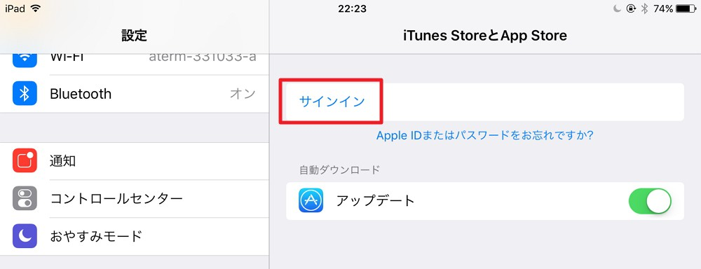 how to change ipad from japanese to english