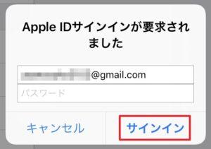 iPad Pro:データ復元後、「App Store」が英語表示になった!日本語環境への戻し方解説!