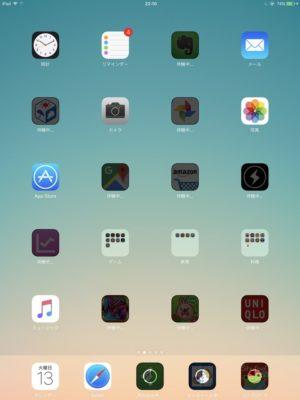 iPad Proに古いiPadのデータをiTunes経由で復元/移行する方法