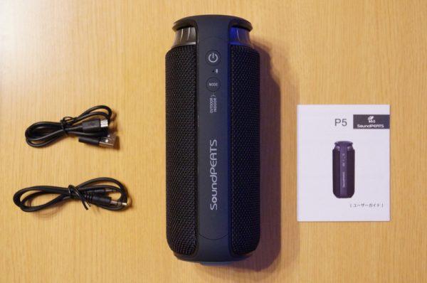 「SoundPEATS Bluetooth スピーカー P5」のセット内容