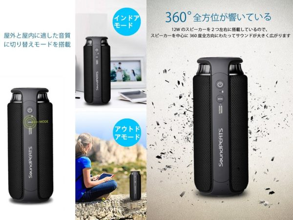 「SoundPEATS Bluetooth スピーカー P5」の特徴/仕様