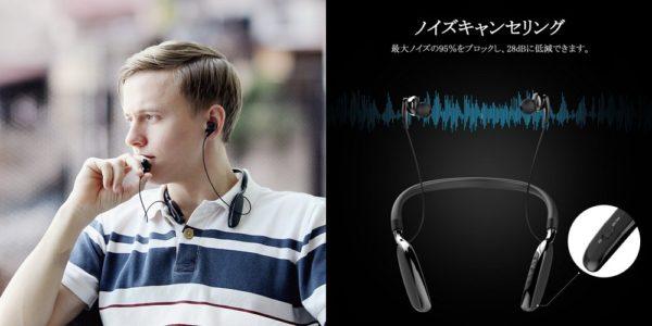 「Tronsmart S4 Bluetooth4.1 ワイヤレスイヤホン」レビューまとめ!