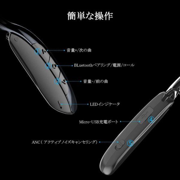 「Tronsmart S4 Bluetooth4.1 ワイヤレスイヤホン」の基本的な使い方&Bluetoothペアリング方法