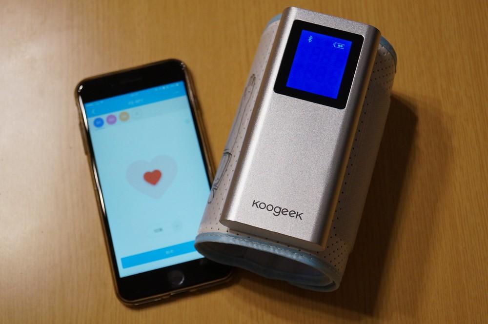 【レビュー】アプリ経由で手軽に血圧測定可能!「Koogeek 上腕式 スマート血圧計 BP2」はiOSとAndroidデバイスに対応したスマート血圧計!