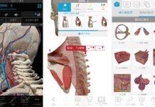驚きの96%オフ!3D人体模型「ヒューマン・アナトミー・アトラス2018エディション」がセールで120円にて販売中!医療従事者や医学生、教授も急げ!