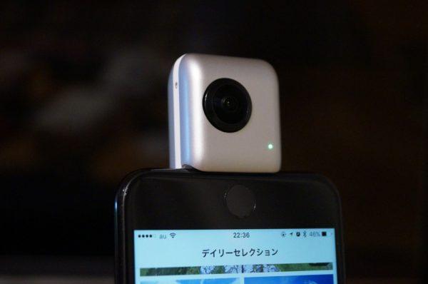 「Insta360 Nano」の使い方