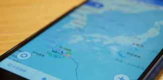 まとめ:天気・防災アプリでもっと便利に、安全に毎日を過ごしましょう!
