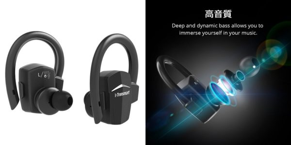 「Tronsmart S5 Bluetooth イヤホン」の特徴/仕様