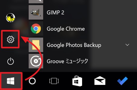 「Googleドライブ」「Googleフォト バックアップ」をアンインストールする。