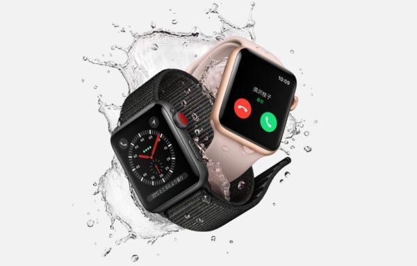 Apple Watch Seires 3:9月15日予約開始、9月22日発売!LTE対応モデルもあり!